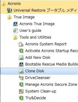 001 ATI2016_clonedisk