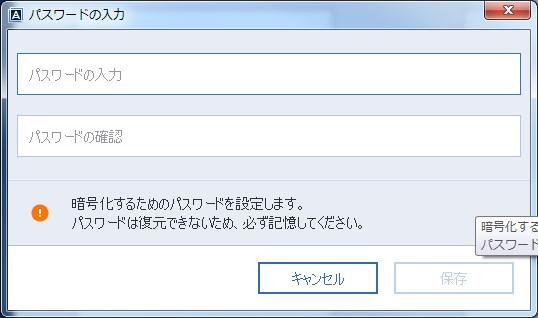 002 ATI2016_useoption