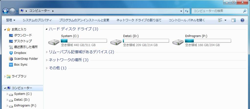 016 ATI2016_clonedisk