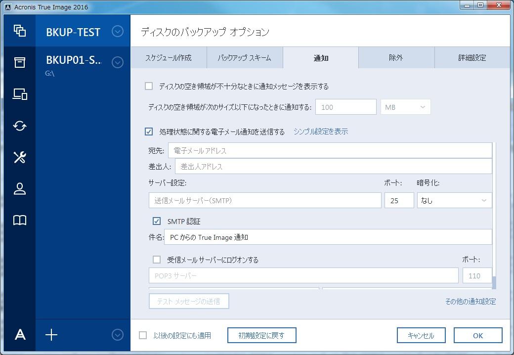 016 ATI2016_useoption