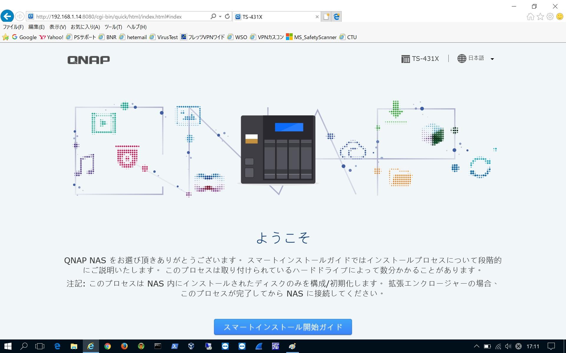 001 QNAP-NAS_install