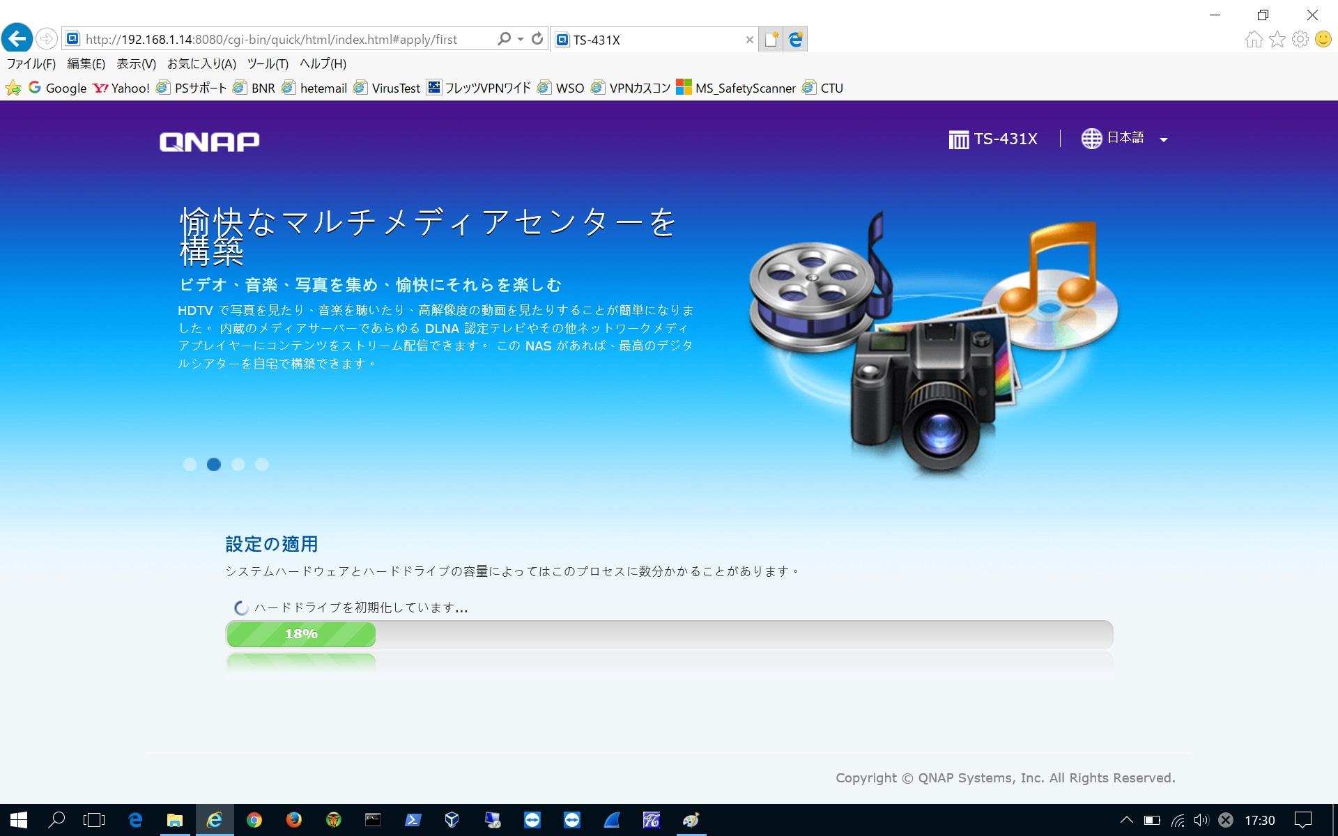 010 QNAP-NAS_install