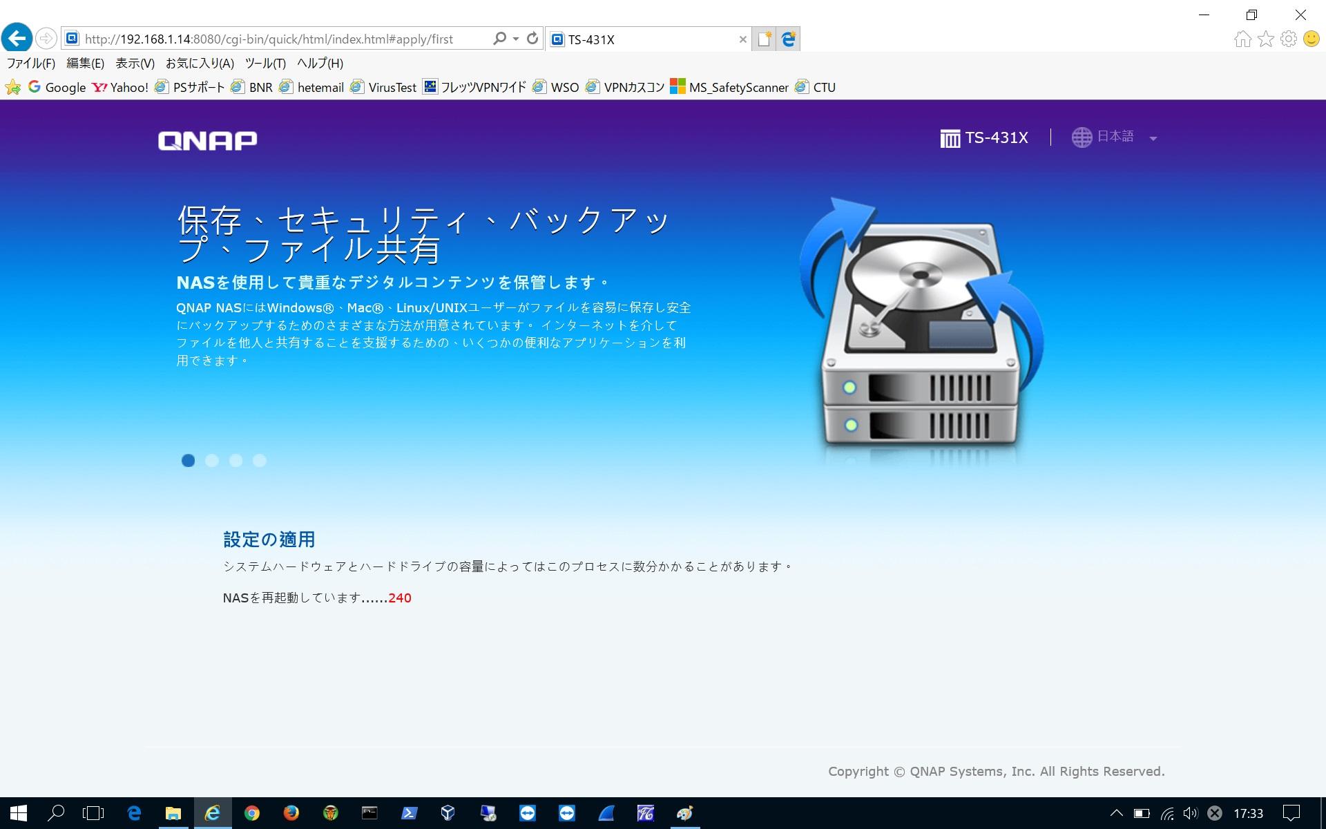 011 QNAP-NAS_install