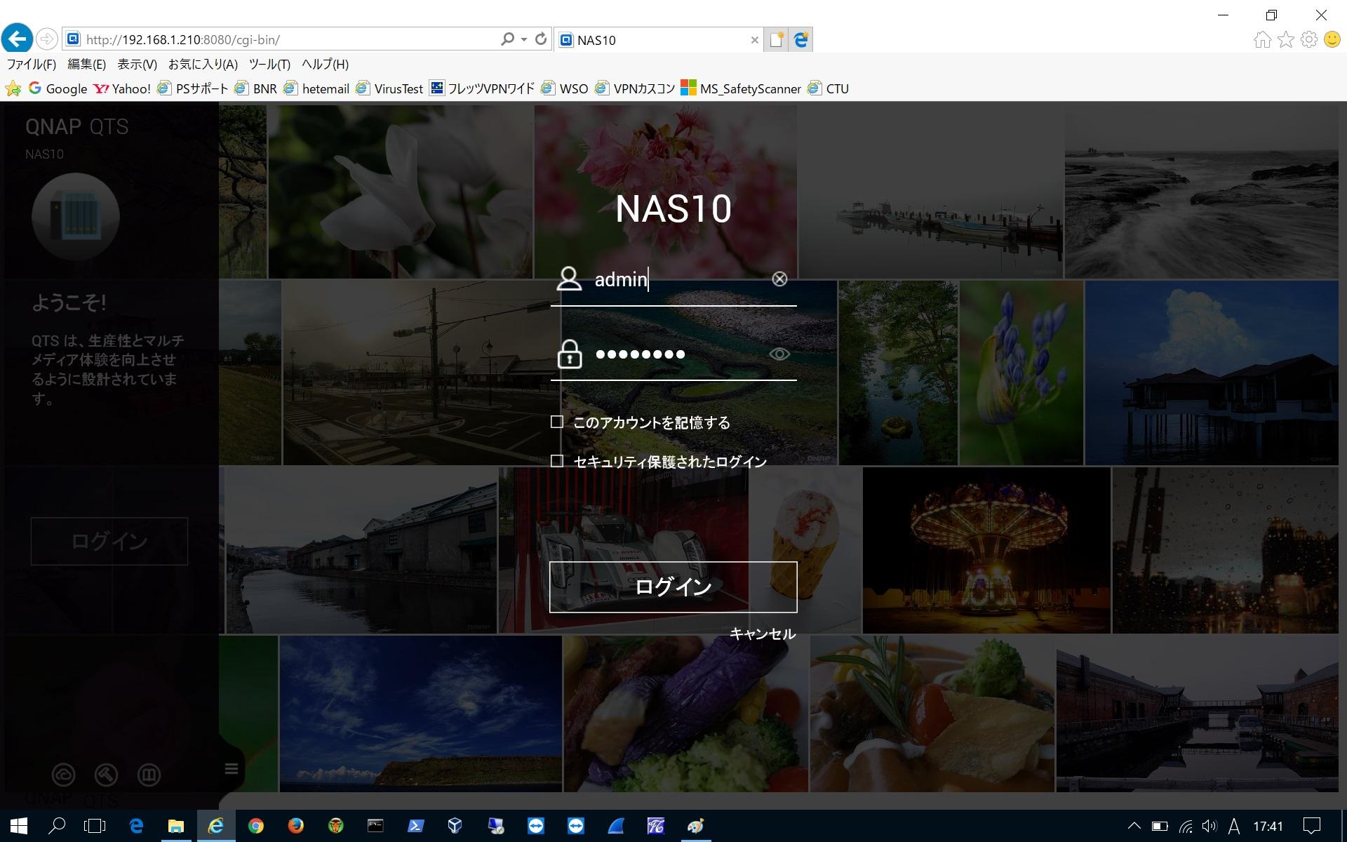 015 QNAP-NAS_install