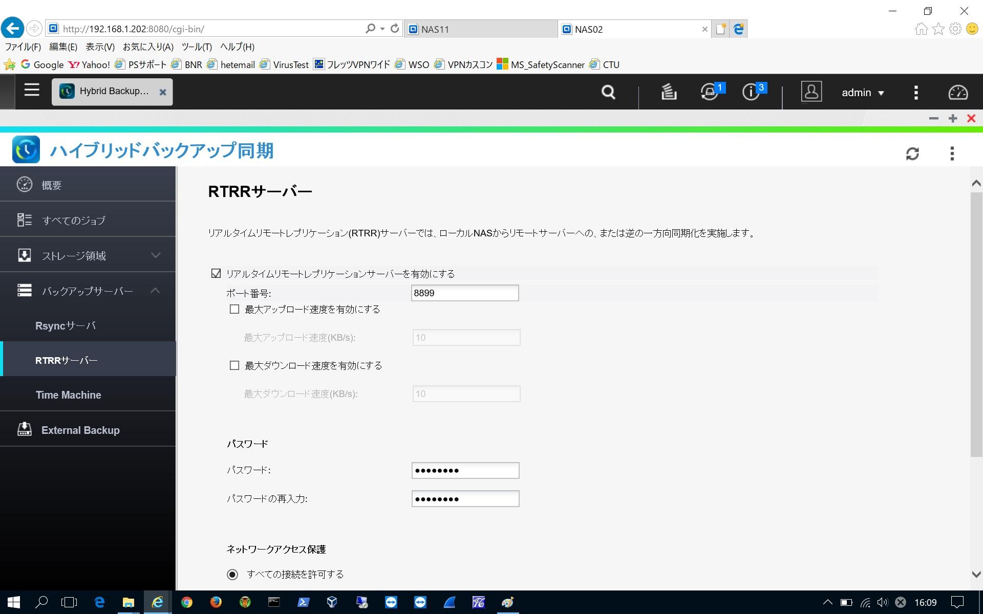 006 QNAP-NAS_backup1