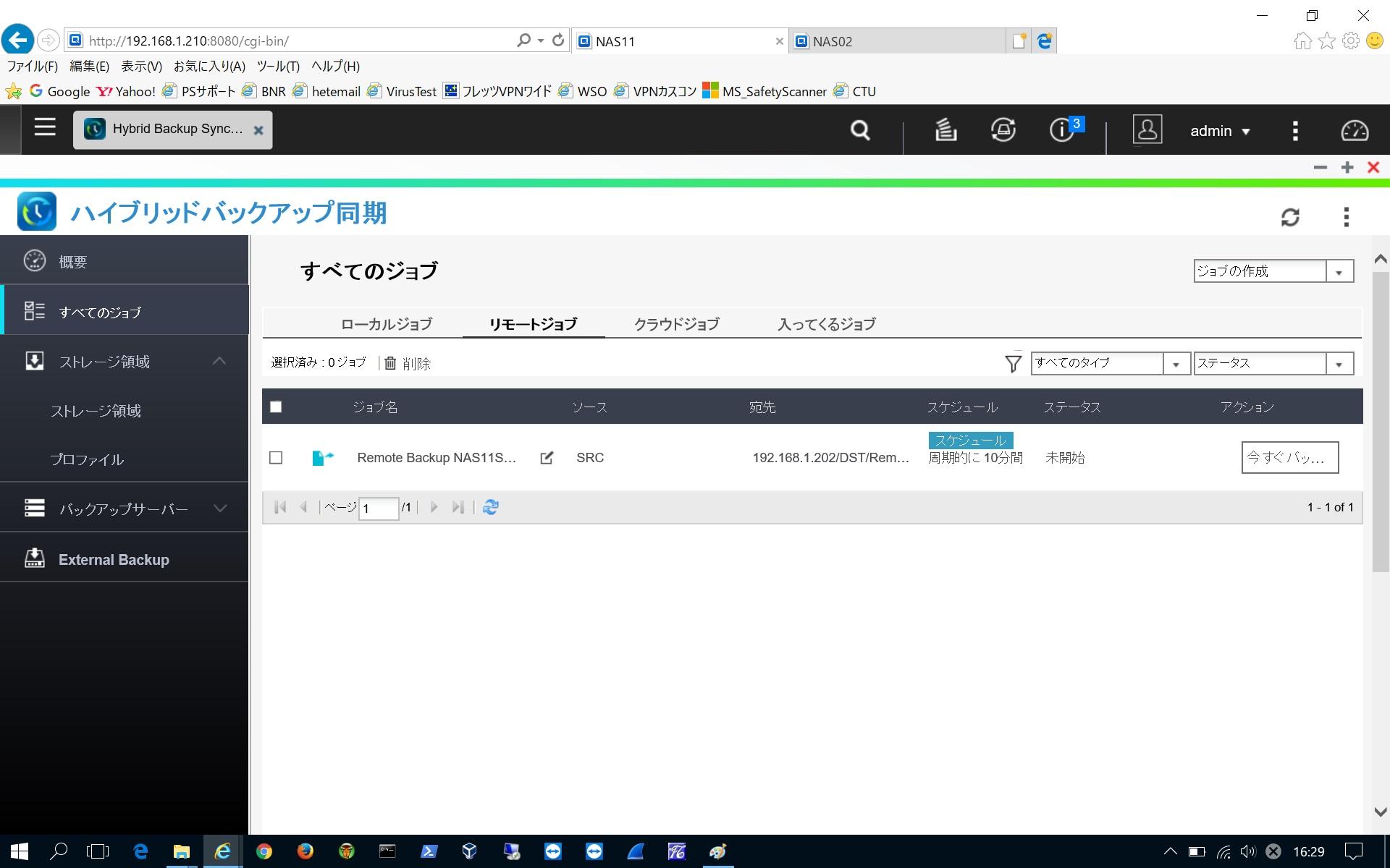 027 QNAP-NAS_backup1