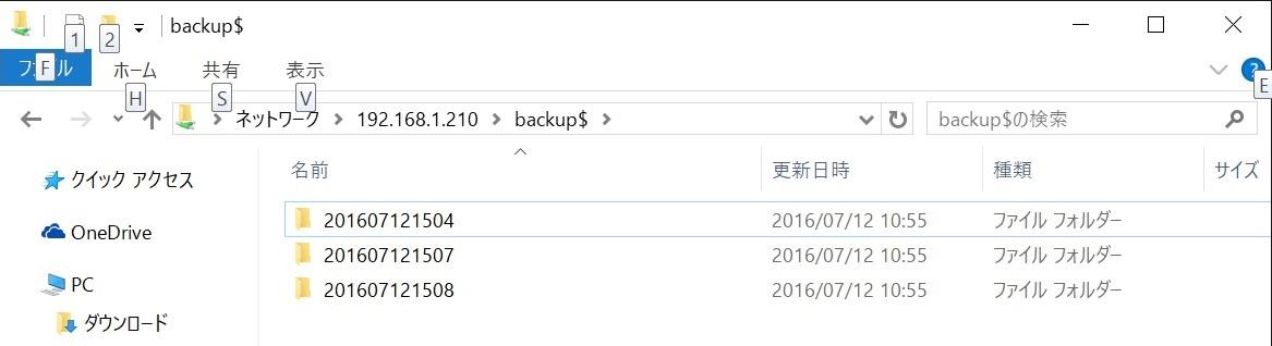 022 terastation-backup