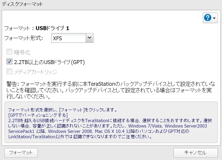 003 terastation-usbbackup