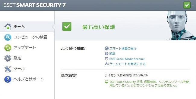 eset endpoint protection advanced standard 違い