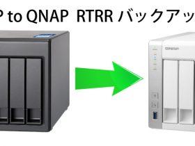 qnap-nas-backup1