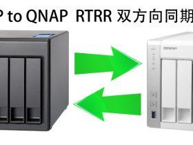 qnap-nas-syncro1