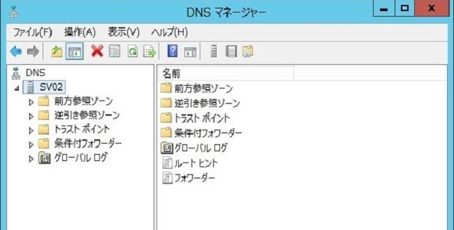 adfs-dns-forwarding